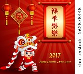 chinese new year with china kid ...   Shutterstock . vector #562878448