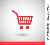 shopping cart icon. one of set...