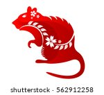 modern abstract chinese zodiac... | Shutterstock .eps vector #562912258