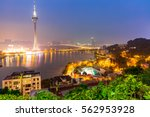 macau tower woth urban ladscape ... | Shutterstock . vector #562953928