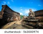 ancient ruins. polonnaruwa... | Shutterstock . vector #563000974