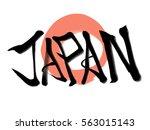 japanese beautiful calligraphy. ... | Shutterstock . vector #563015143