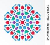 islamic geometric pattern.... | Shutterstock .eps vector #563015653