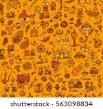 india sketch  seamless pattern... | Shutterstock .eps vector #563098834