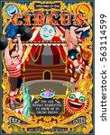circus trapeze carnival tent... | Shutterstock . vector #563114599
