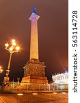 Small photo of Russia. Saint Petersburg. The Alexander Column and Alexandrian Column. Palace Square. Night.