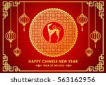 happy chinese new year card is... | Shutterstock .eps vector #563162956