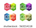 vector abstract geometric sale... | Shutterstock .eps vector #563214118