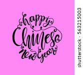 chinese new year. hand lettered ... | Shutterstock .eps vector #563215003