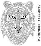 tiger portrait vector graphic...