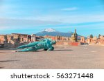 ancient roman city of pompeii... | Shutterstock . vector #563271448