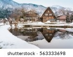 old style traditional houses... | Shutterstock . vector #563333698