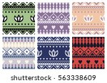 set of seamless vector... | Shutterstock .eps vector #563338609