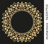 Decorative Line Art Frame For...