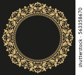 decorative line art frame for... | Shutterstock .eps vector #563358670