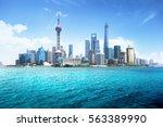 Shanghai Skyline In Sunny Day ...