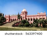dhaka landscape pink palace... | Shutterstock . vector #563397400