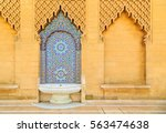 Moroccan Style Fountain With...