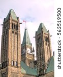 Small photo of Towers of Canadian Parliament in Ottawa, Canada, May 18, 2008