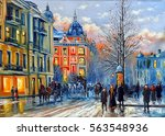 Old City  Kiev  Oil Paintings