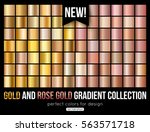 Stock vector rose gold gradient collection trend colors vector metal texture 563571718