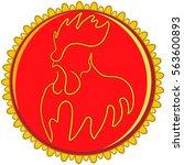 rooster sunny symbol.... | Shutterstock .eps vector #563600893