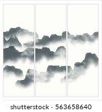 ink landscape painting | Shutterstock . vector #563658640