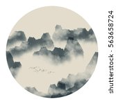 ink landscape painting | Shutterstock . vector #563658724
