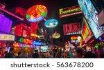pattaya  thailand   february 18 ... | Shutterstock . vector #563678200