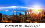 sunrise in victoria harbor hong ... | Shutterstock . vector #563701714