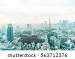 tokyo city skyline at dusk ... | Shutterstock . vector #563712376