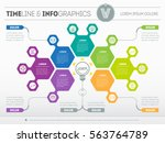 part of the report with logo... | Shutterstock .eps vector #563764789