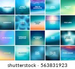 big set of 20 square blurred... | Shutterstock .eps vector #563831923