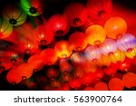 abstract soft style from china... | Shutterstock . vector #563900764