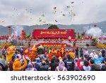 Zhaoqing  China   January 14 ...