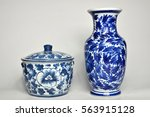 Chinese Antique Vase On The...