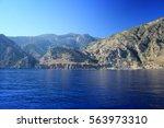 Coast Of Crete Island In Greec...