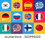 set of colourful speech bubbles ... | Shutterstock .eps vector #563996020