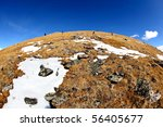 The mountain landscape on Altai in Siberia, used the fish eye - stock photo