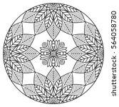 Botanical Mandala Pattern.