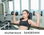 young beautiful woman work out... | Shutterstock . vector #564085444