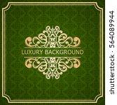 invitation vintage card. golden ... | Shutterstock .eps vector #564089944