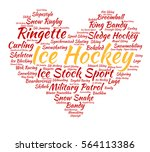 ice hockey. word cloud  heart ... | Shutterstock .eps vector #564113386