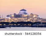 new presidential palace... | Shutterstock . vector #564128356