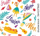 hawaii seamless pattern with... | Shutterstock .eps vector #564137863
