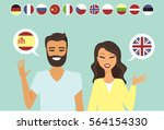 couple speaking different... | Shutterstock .eps vector #564154330