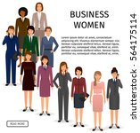 international business woman... | Shutterstock .eps vector #564175114