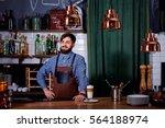 barman barista uniform making... | Shutterstock . vector #564188974