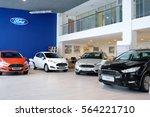 stupino  russia   january  24 ... | Shutterstock . vector #564221710
