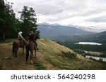 horseback riding | Shutterstock . vector #564240298